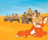 Sivatagi róka